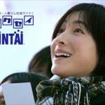 【画像】広末涼子が20年ぶり制服姿になった結果wwwwww
