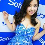 【アイドル】倉田瑠夏さん、14歳ぺったんこ→20歳Fカップに成長 (※画像あり)