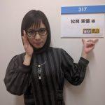 松岡茉優ちゃん(22)とかいう女優