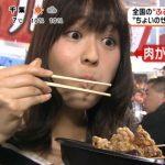 【画像あり】ミス東大の篠原梨菜さん(21)、肉が大好物と判明 これは性交も絶対好きですわ
