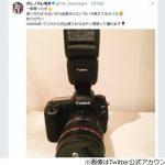 ダレノガレ「一眼レフカメラ買ったぜ」→なぜか大炎上