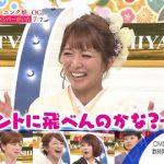 最新の辻希美さんが化け物な件wwwwwwww (※画像あり)