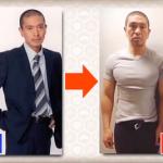 【悲報】松本人志さん(37)→(50)で別人のようになるwwwwwww (※画像あり)
