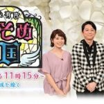 浜口京子、視聴者驚嘆の歌唱力を披露