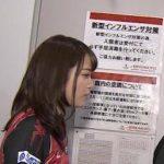 【画像】テレ東・鷲見アナの爆乳卓球ユニフォーム姿がシコリティたけえええええええええええ