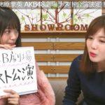 3月1日、北原里英 AKB48劇場ラスト公演決定!