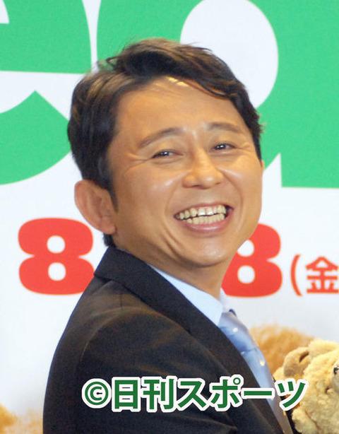 元大統領の有吉、新妻「楽屋泥棒のうわさ」記事にブチギレ!!!!!