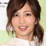 【衝撃】安田美沙子の旦那へのラインがガチでヤバすぎる…浮気されるのも納得?