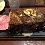 【画像】1200グラムのステーキがコレwwwwwwwwwwwwww