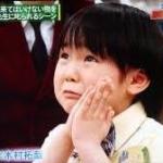 【悲報】10代がチャンネル変えたくなる有名人wwwww