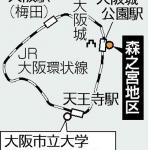 【朗報】大阪市大・府大が統合!都心にキャンパス建設へwwwwwwwwwww