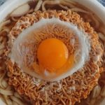 どんべい+チキンラーメン=どんチキが美味しい!!!