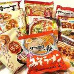 【画像】「袋麺」売れ筋ランキング発表キタ━━━━(゚∀゚)━━━━!!