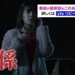 【速報】ぱるるの新ドラマがセクシーすぎるwwwwwwww【画像あり】