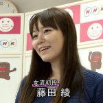 美人女流二段の藤田綾(30)が一般男性と結婚 (※画像あり)