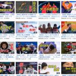 【悲報】YouTubeのNHK公式チャンネル、底辺YouTuber並にダサいwwwwww