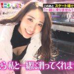 TBS モニタリング セクシー美女wwwwwwwwww (※画像あり)