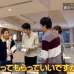 【悲報】ダウンタウン浜田、ロケ番組内にとんでもない本を購入してしまうwwww(画像あり)