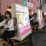 【画像あり】からかい上手の高木さんの広告、セクシーすぎるwwwwww