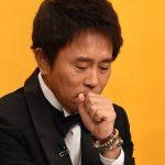 【画像】浜田雅功、100万円以上する賢者の石を装備していたwwwwww