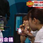 【画像】カーリング女子代表がおやつを食べるシーンが可愛すぎると話題にwwwwwwwwww