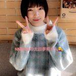 【速報】太田夢莉の最新画像来たぞ!