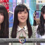 【悲報】横山総監督「ラストアイドルは私たちにはできなかったAKBイズムを継承している」