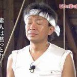【画像】TOKIO城島さんがうっかりハマった25歳年下のグラドルww
