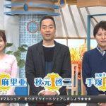 静岡第一テレビの美人アナ・垣内麻里亜(23)、体脂肪33.1%と言われキックボクシングに挑戦 (※画像あり)