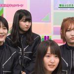 欅坂志田の顔がパンパンwwwwwwwwwwwwwww (※画像あり)