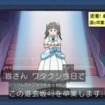【画像】クレヨンしんちゃんが乃木坂を馬鹿にするwwwww
