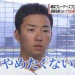 【悲報】斎藤佑樹さん、ガチで終了www ピシャリ2回5失点で今シーズン首が濃厚へwww