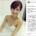 安田美沙子「結婚するとき、ファンの方の気持ちを考えると涙が出てきました……」