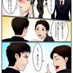【画像】彡(゚)(゚)「ファッ!?お前も結婚するか」リ(゚)(゚)「一緒に報告しようや」