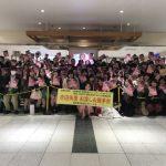 【定期】吉田朱里さんのフォトブックお渡し会の客層がwwww