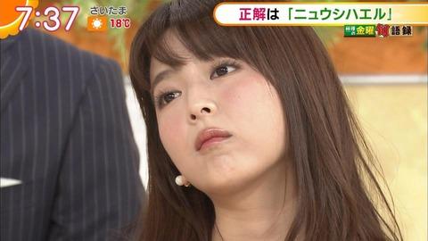 【悲報】女子アナさん、朝の情報番組でとんでもない表情をしてしまうwwwwwwww (※画像あり)