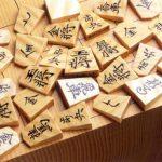 【画像】将棋駒の書体で打線組んだよ