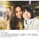 【悲報】中村アン「お、人気女優の吉岡里帆やんけ。公開処刑したろ!」→ 結果wwwwwww