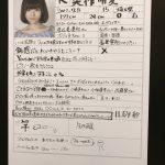 ドラフト3期生 矢作萌夏ちゃん手作りプロフィール公開キタ━━━━(゚∀゚)━━━━!!
