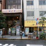 【悲報】AKBヲタ御用達・喫茶 タニマ……閉店!!