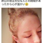 【速報】浜崎あゆみ(39)さん、彼氏のTwitter誤爆により熱愛が発覚してしまう (※画像あり)