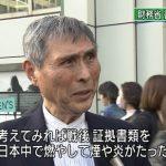 【画像】ジジイ(70)がNHKのインタビューで正論をかましていると話題にwwwwww