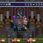 ゲームの斬新なシステム 1.視界ジャック 2.ロマンキャンセル
