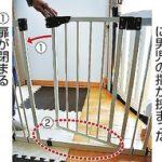 【悲報】ゲートや感電防止。乳幼児むけ安全グッズに潜むリスク・・・