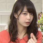 【画像】宇垣美里アナがいくらなんでもエ□可愛すぎる!これはもう抜けるレベル!