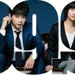 【視聴率】嵐・松本潤『99.9』最終回、とんでもない視聴率を叩き出す!