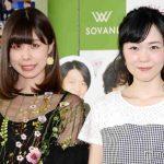 有村架純&上野樹里の姉、そろってドラマ初出演ww妹からのアドバイスは・・・!?
