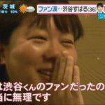 【悲報】ジャニオタまんさん、号泣してしまう 「本当に無理です・・・」 (※画像あり)