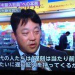 【悲報】テレビのインタビューでとんでもない社畜が登場してしまう