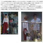 【画像】欅坂46・志田愛佳の交際相手の男性、腕に入れ墨、大音量でBBQ、完全にDQNwwwwwwwwwwwww